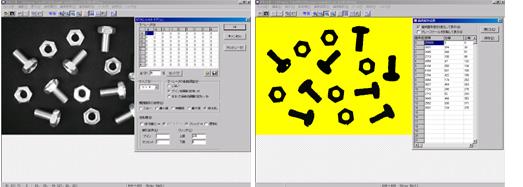 画像処理方法 KIT