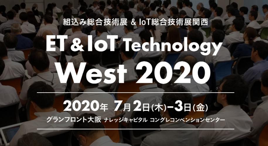 ET & IoT Technology West 2020