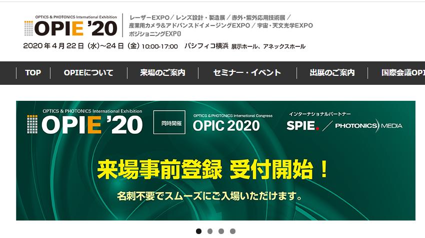 OPIE'2020
